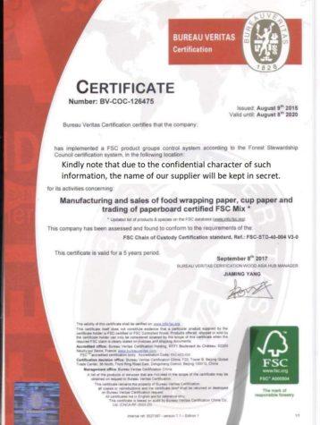 Сертификат на FSC бумагу